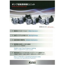 Tokyo Keiki Direct Drive Pump Unit ESS series